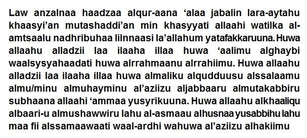 Doa Amalan Menyembuhkan Sakit Gigi Berlubang (Kisah Nyata)