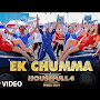 *Full* एक चुम्मा (Ek Chumma) Housefull 4 Song Lyrics