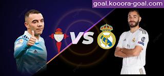 نتيجة مباراة ريال مدريد وسيلتا فيغو كورة جول اليوم 12-09-2021 في الدوري الأسباني
