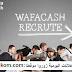 Déposez votre Candidature Spontanée chez Wafacash