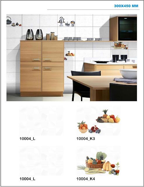 Homebase Kitchen Wall Tiles