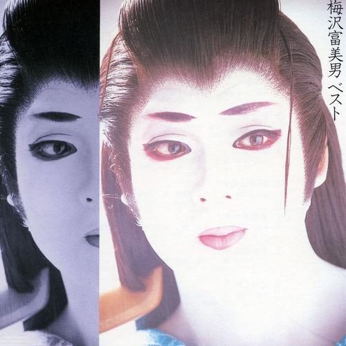 Album Tomio Umezawa Tomio Umezawa Best Yumeshibai Mp3