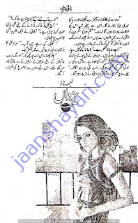 Yazdan by Naeema Naz Complete Online Reading