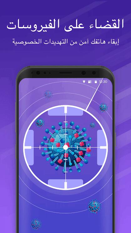تطبيق Nox Cleaner للأندرويد 2019 - Screenshot (2)