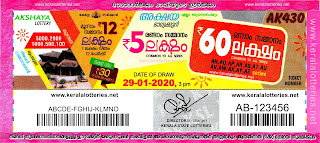 Keralalotteries.net, akshaya today result: 29-1-2020 Akshaya lottery ak-430, kerala lottery result 29.1.2020, akshaya lottery results, kerala lottery result today akshaya, akshaya lottery result, kerala lottery result akshaya today, kerala lottery akshaya today result, akshaya kerala lottery result, akshaya lottery ak.430 results 29-01-2020, akshaya lottery ak 430, live akshaya lottery ak-430, akshaya lottery, kerala lottery today result akshaya, akshaya lottery (ak-430) 29/01/2020, today akshaya lottery result, akshaya lottery today result, akshaya lottery results today, today kerala lottery result akshaya, kerala lottery results today akshaya 29 1 20, akshaya lottery today, today lottery result akshaya 29/1/20, akshaya lottery result today 29.01.2020, kerala lottery result live, kerala lottery bumper result, kerala lottery result yesterday, kerala lottery result today, kerala online lottery results, kerala lottery draw, kerala lottery results, kerala state lottery today, kerala lottare, kerala lottery result, lottery today, kerala lottery today draw result, kerala lottery online purchase, kerala lottery, kl result,  yesterday lottery results, lotteries results, keralalotteries, kerala lottery, keralalotteryresult, kerala lottery result, kerala lottery result live, kerala lottery today, kerala lottery result today, kerala lottery results today, today kerala lottery result, kerala lottery ticket pictures, kerala samsthana bhagyakuri, lottery ticket image