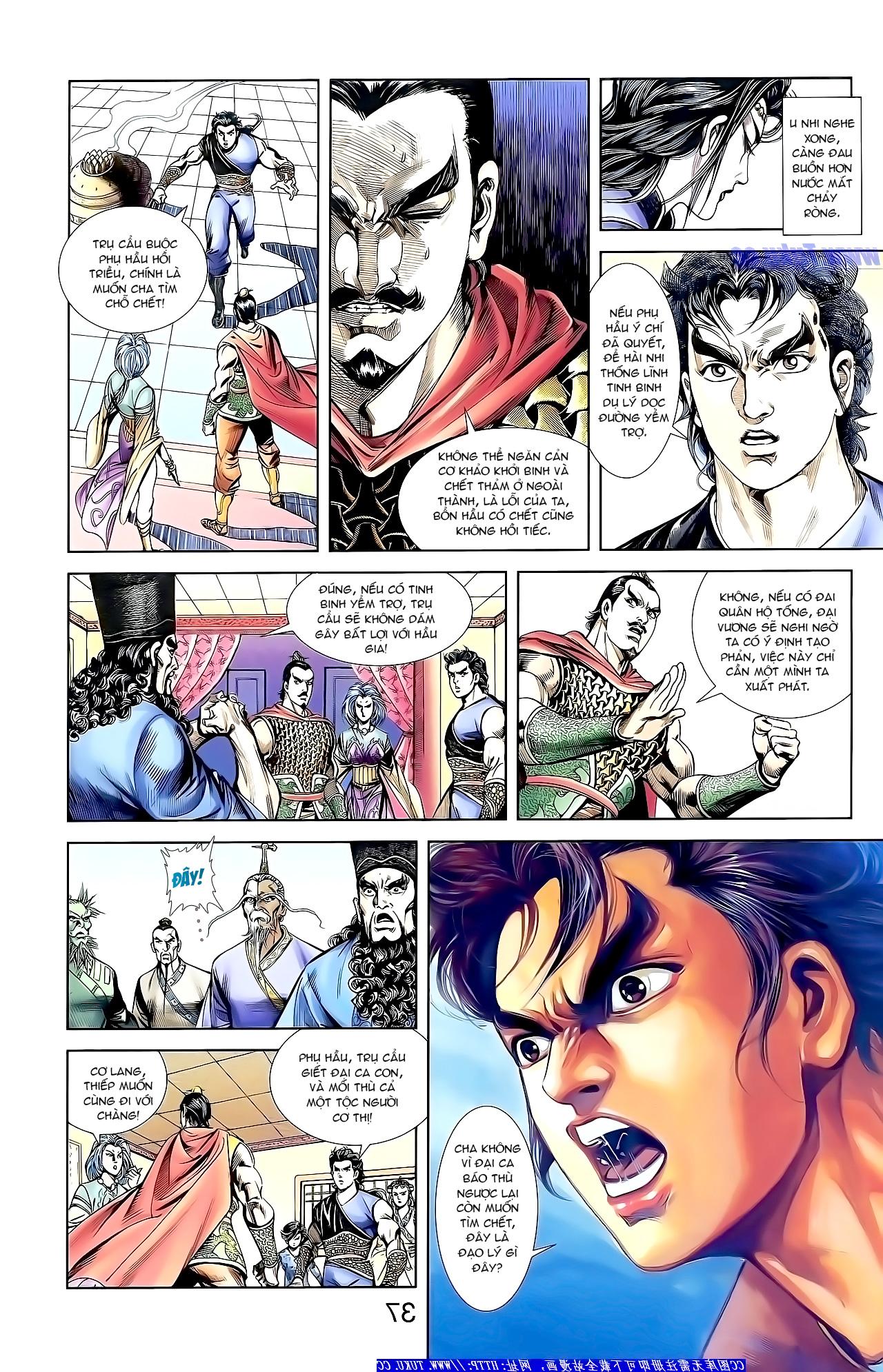 Cơ Phát Khai Chu Bản chapter 150 trang 6