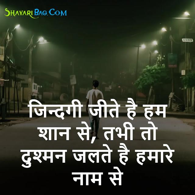 Dadagiri Status Shayari in Hindi