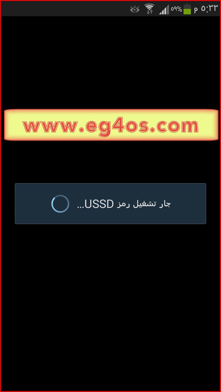 فيفا الكويت وشرح خدمة تحويل الرصيد الدولية لمصر والسودان وسوريا وتونس واليمن