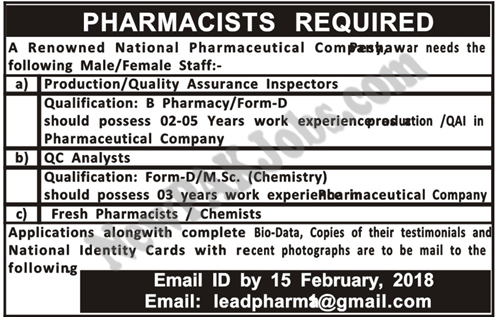 Pharmacists Jobs in a National Pharmaceuticals, Latest Private Jobs 2018