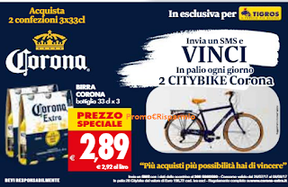 Logo Gioca lo scontrino e con Corona vinci 112 City bike