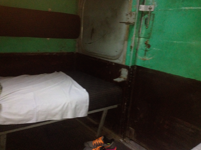 inside a burmese night train
