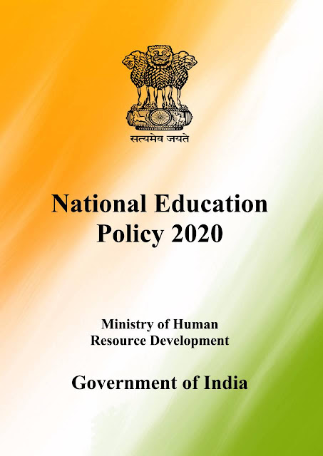 National Education Policy 2020 Current Affairs : For All Competitive Exam PDF Book