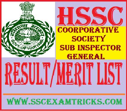 Haryana HSSC Sub Inspector General Result
