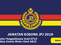 Jawatan Kosong 2019 di Jabatan Pengangkutan Jalan Malaysia (JPJ)