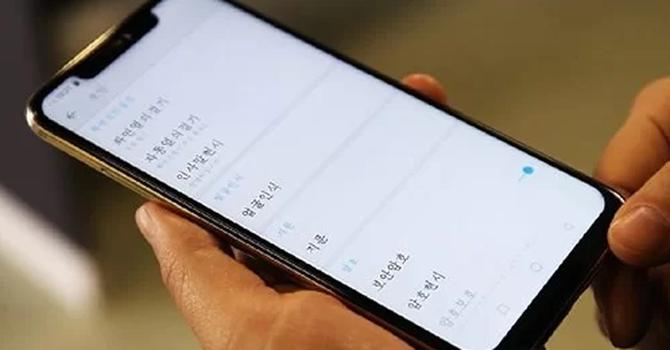 Triều Tiên kiếm bộn tiền từ điện thoại di động