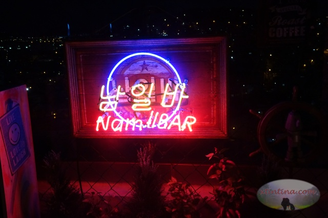 Fight For My Way Namil Bar Location