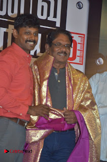 Kanavu Variyam Tamil Movie Audio Launch Stills  0027.jpg