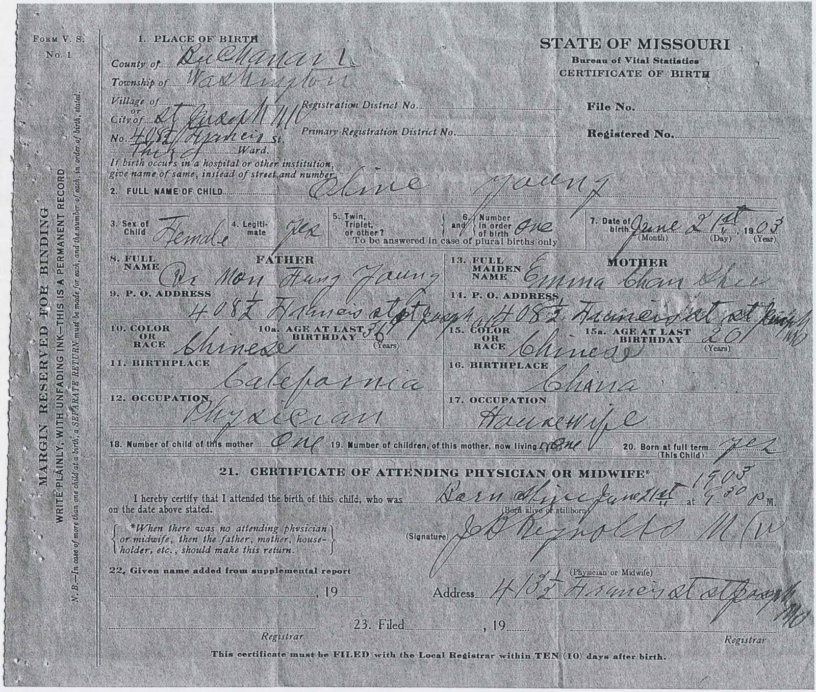 Free Resume 2018 Missouri Birth Certificate Laws Free Resume
