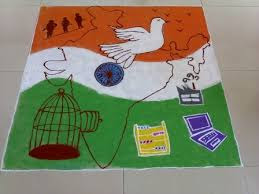 Independence Day Rangoli Design for competion
