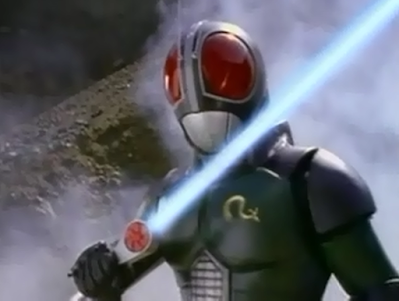 The Story Of Masked Rider