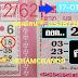 มาแล้ว...เลขเด็ดงวดนี้ 2ตัวตรงๆ หวยซองเรียงเบอร์ลาภผลพูนทวีงวดวันที่ 17/1/63