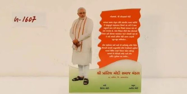 500 रुपये के बेस प्राइस वाला PM मोदी का फोटो स्टैंड ई-नीलामी में 1 करोड़ रुपये में बिका - newsonfloor.com