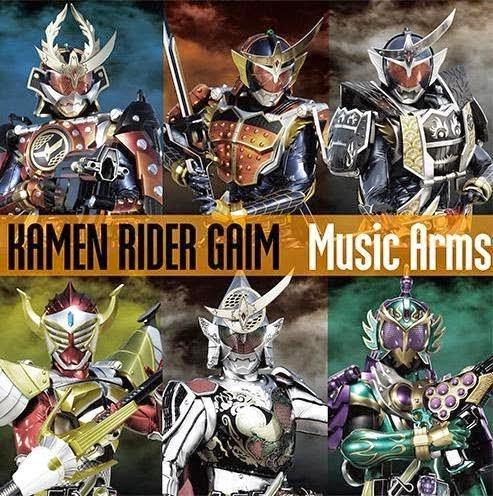 Kamen rider gaim opening single