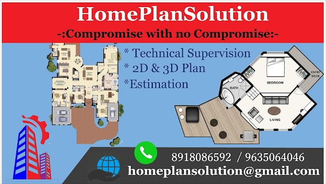 Best Building planner in Balurghat,Dakshin Dinajpur
