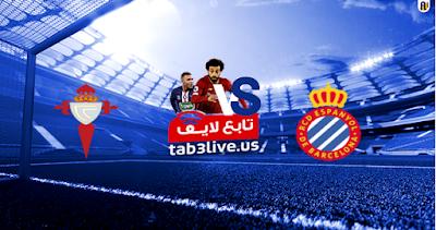 مشاهدة مباراة اسبانيول وسيلتا فيغو بث مباشر بتاريخ 19-07-2020 الدوري الاسباني