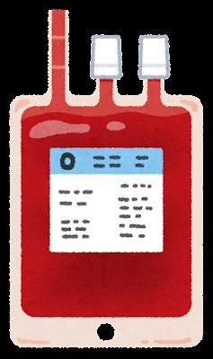血液パック・輸血パックのイラスト(O型)