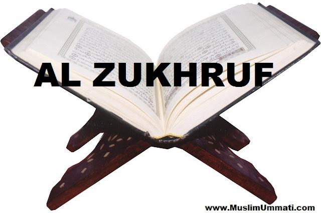 43 Surah Az Zukhruf