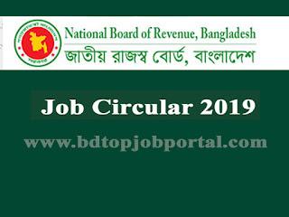 NBR Job Circular 2019