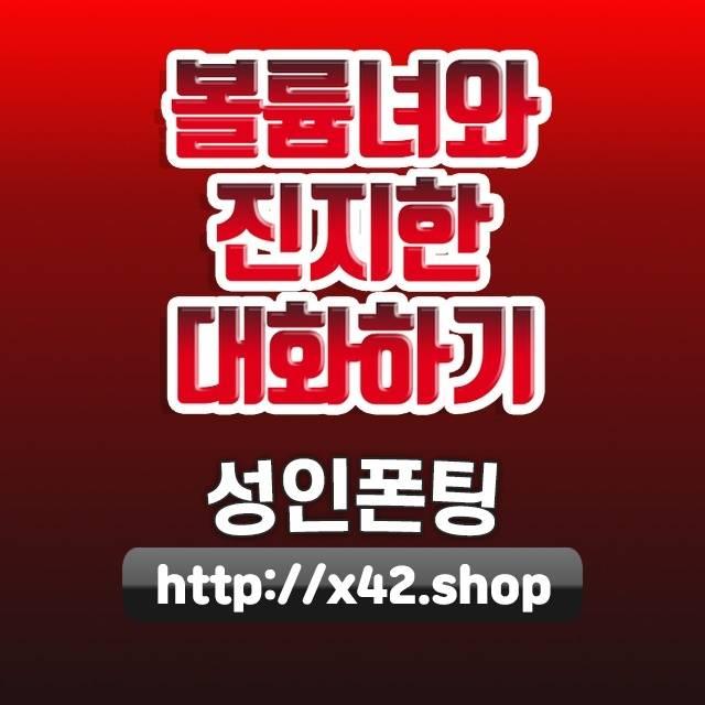 경북대입구역래핑