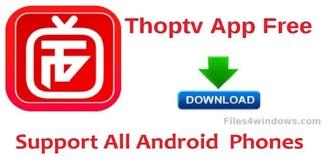 thoptv-apk-updated-version