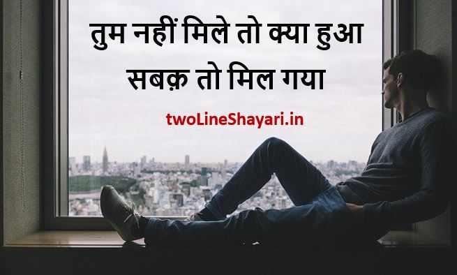 bewafa status Download 2021, bewafa status Download sharechat, bewafa status Download Hindi