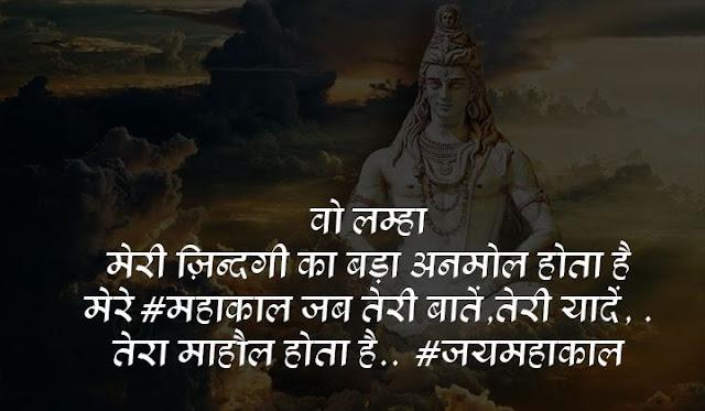 mahakal status haryanvi