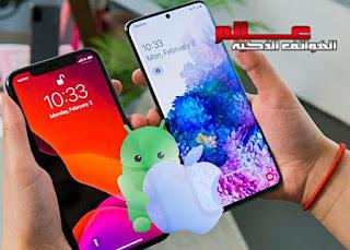 الهاتف الذكي، الهواتف الذكية، الموبايلات، الموبايل، الهاتف الجوال