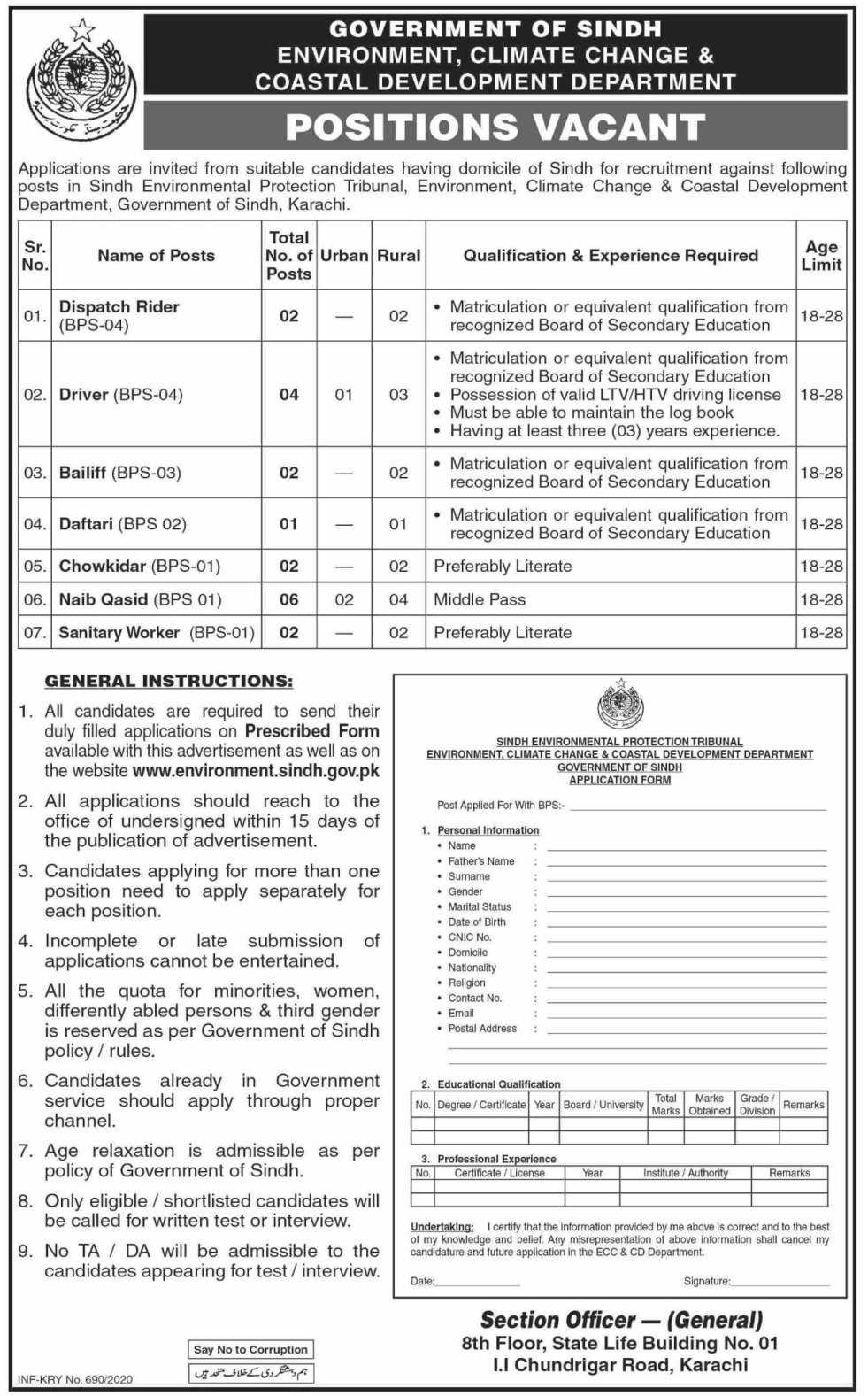 Latest Environment Climate Change & Coastal Development Department Management Posts Karachi 2020