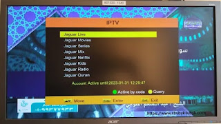 تفعيل IPTV سنة ونصف مجاناً