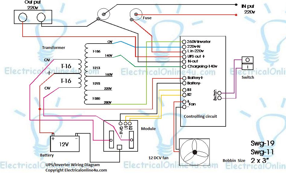 how to make ups inverter at home diagram  electricalonline4u
