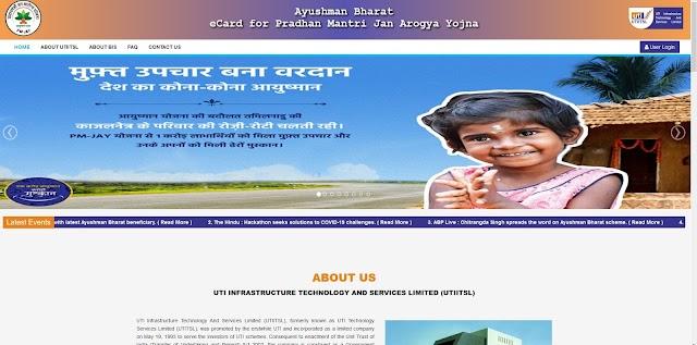 Pradhan Mantri Jan Arogya Yojana Card Agency l Ayushman Card Agency l Pmjay Smart Card