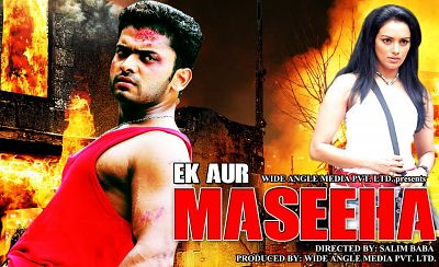 Ek Aur Maseeha Free Download