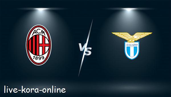 نتيجة مباراة لاتسيو وميلان اليوم بتاريخ 26-04-2021 في الدوري الايطالي