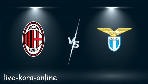 مشاهدة مباراة لاتسيو وميلان بث مباشر اليوم بتاريخ 26-04-2021 في الدوري الايطالي