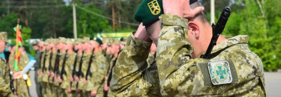 солдати прикордонної служби МВС України