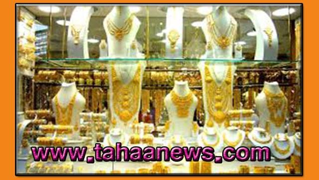 ارتفاع سعر الذهب اليوم فى مصر بعد ازمة امريكا وايران