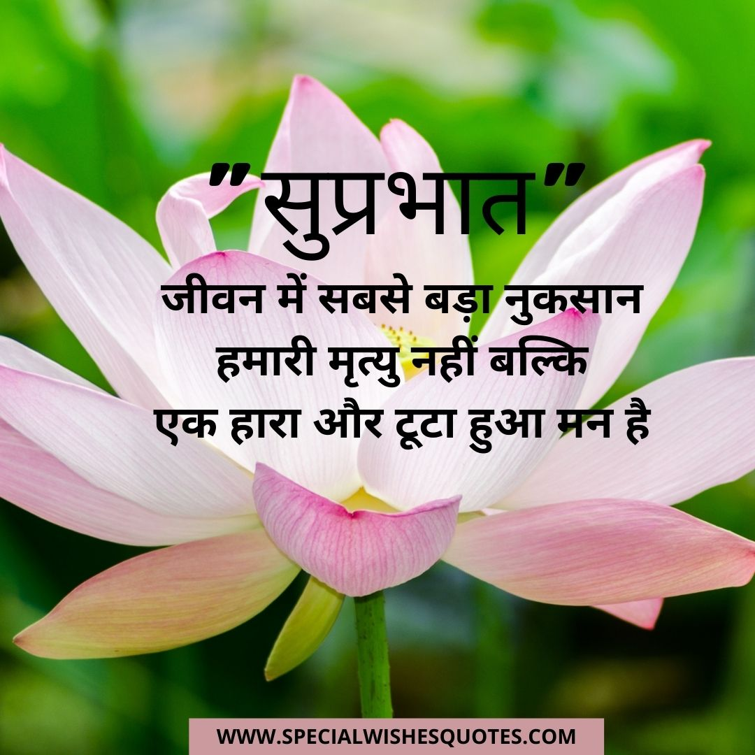 images of suprabhat