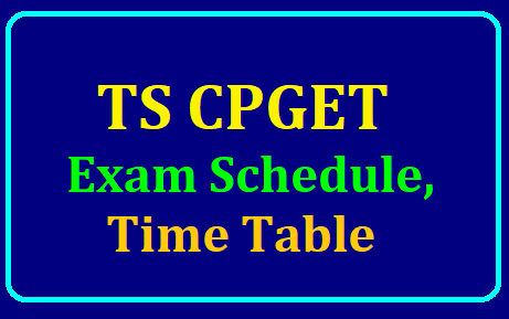 TS Common Post Graduate Entrance Test (TS CPGET) Exam Schedule 2019 /2019/07/ts-common-post-graduate-entrance-test-exam-schedule-visit-official-website-tscpget.com.html