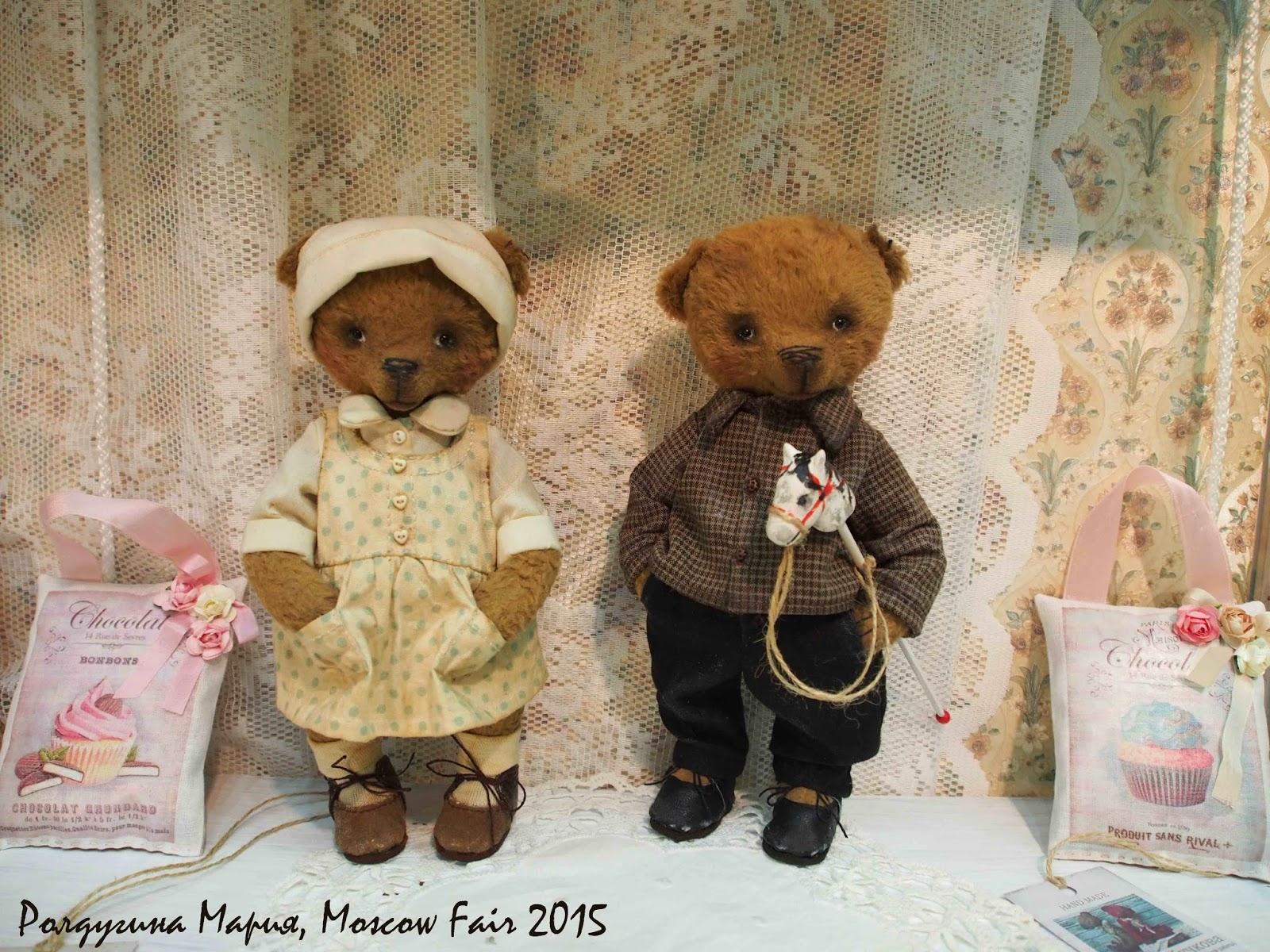 Moscow Fair 2015