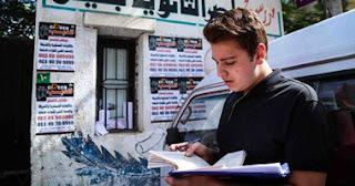 """إلغاء امتحان مادة التربية الدينية للثانوية العامة 2016 """"نظام حديث"""" بعد تسريبه"""